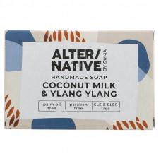 Alternative By Suma Handmade Soap - Coconut Milk & Ylang Ylang